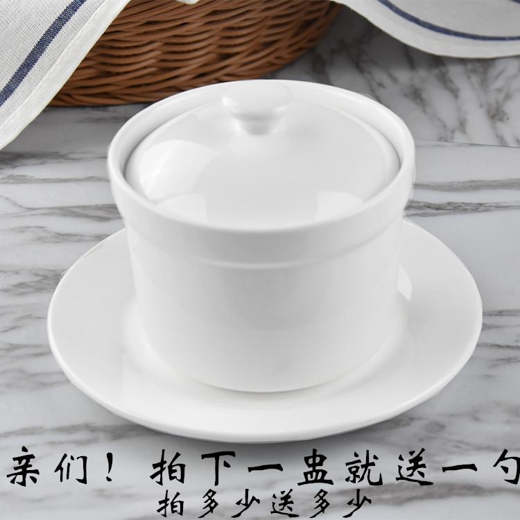 燕窝炖盅盅陶瓷汤盅隔水带盖蒸蛋碗养生甜品沙县小吃炖罐内胆创意