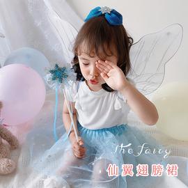 小女孩背的仙女天使蝴蝶翅膀装饰儿童魔法棒玩具奇妙仙子表演道具图片