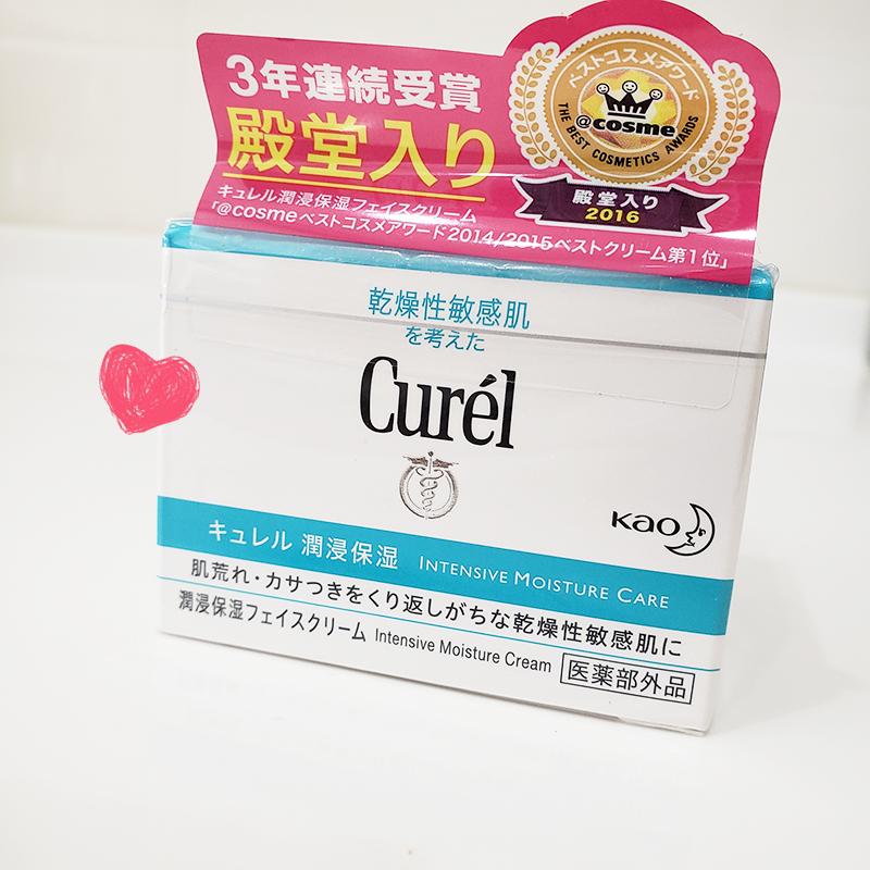 日本花王Curel珂润浸润保湿面霜乳霜干燥敏感肌补水滋润正品40g