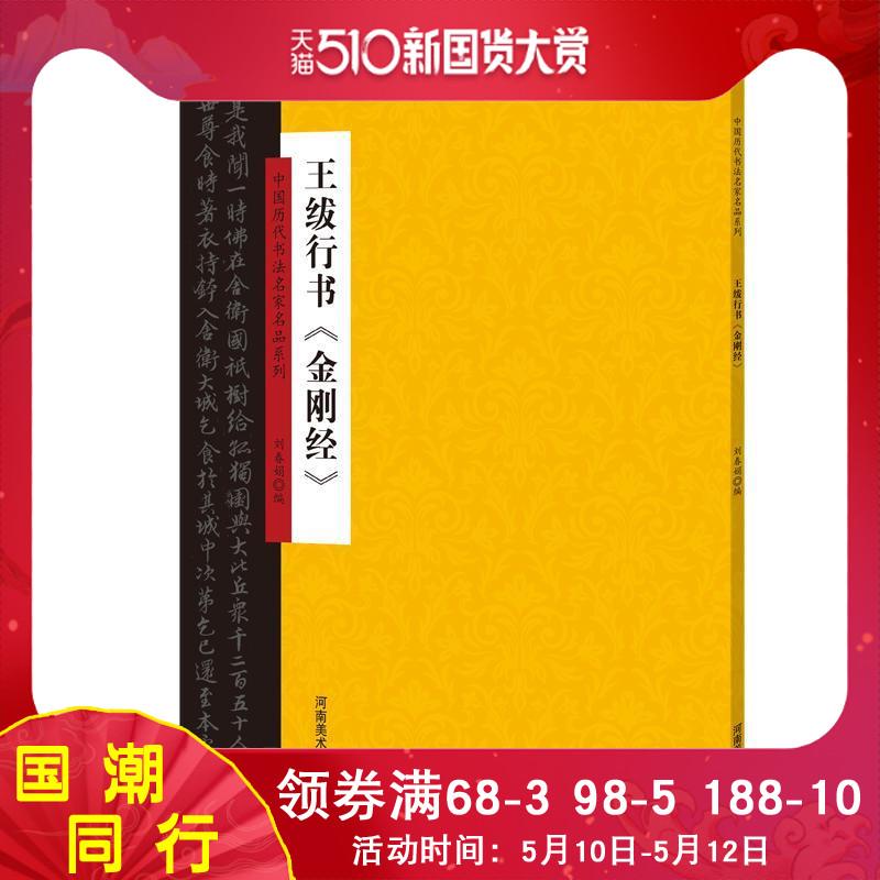 Китайская каллиграфия Артикул 591837445250