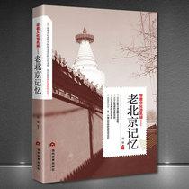 个观景拍摄地100旅行摄影书籍自助游四川自驾游中国国家地理发现四川官方直营