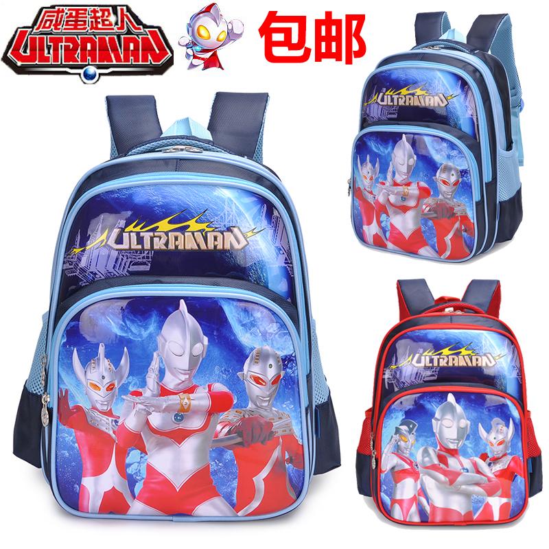 超人奥特曼书包小学生男孩一年级1-3儿童幼儿园背包6岁男童双肩包满110.00元可用55元优惠券