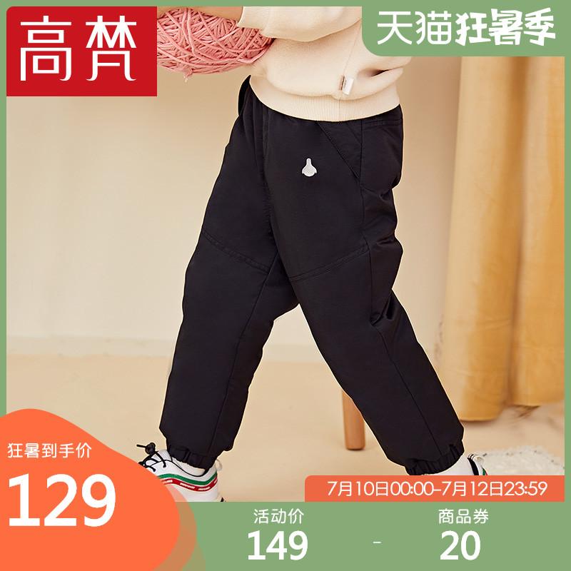 Утепленные домашние брюки Артикул 600688193410