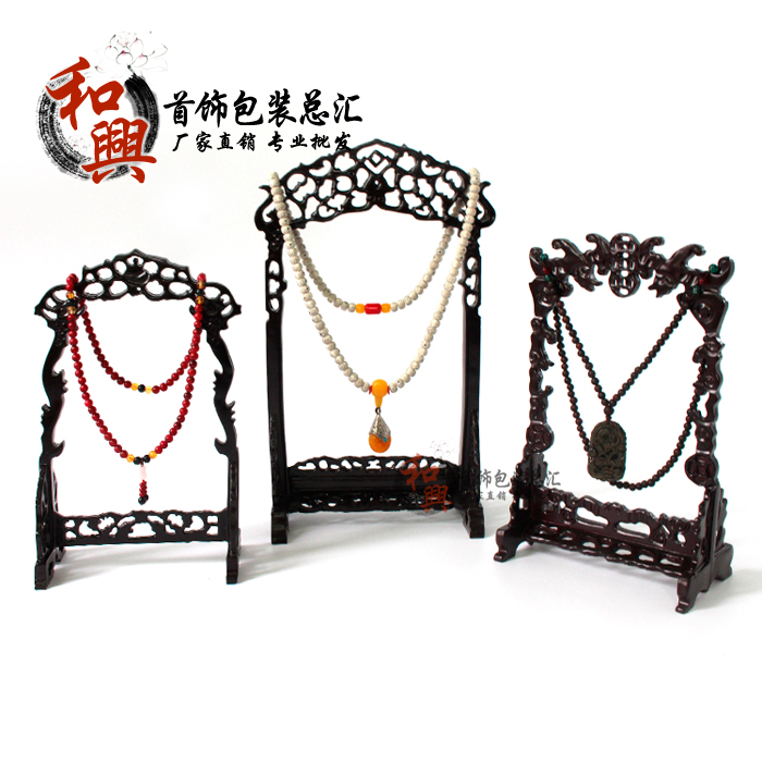 玉佩架首饰道具门形吊玉架珠宝展示玉器挂架项链手串念珠展示摆件