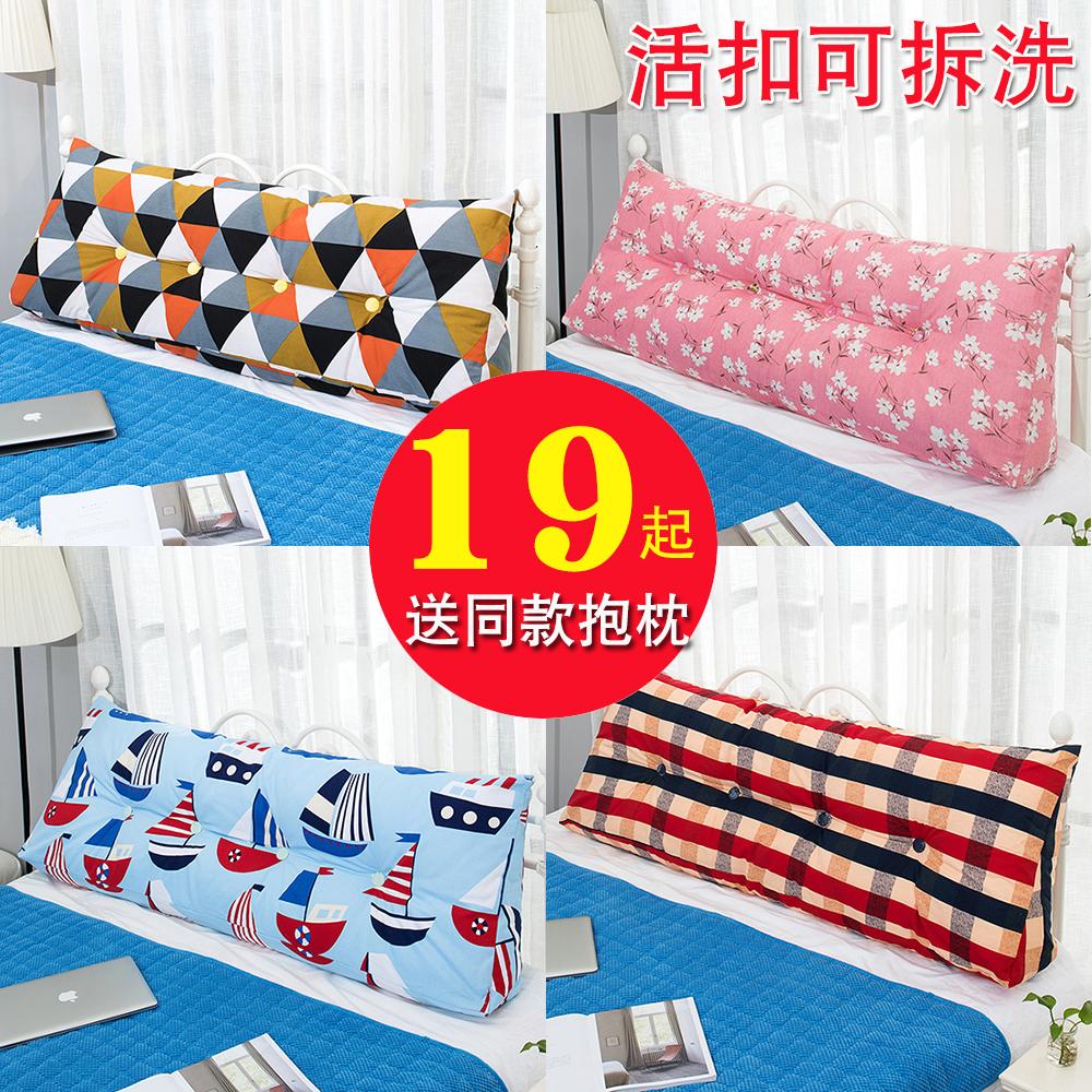 雙人床頭三角靠墊抱枕榻榻米靠枕腰枕 沙發大靠背軟包 床上護腰靠