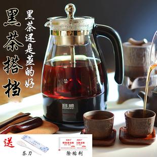 容威黑茶煮茶器全自动电热蒸汽煮茶壶多功能养生茯茶壶煲茶烧水壶
