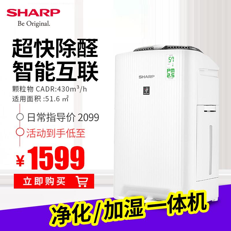 [SHARP夏普电器商城空气净化,氧吧]夏普空气净化器WG605家用除甲醛异月销量43件仅售1599元