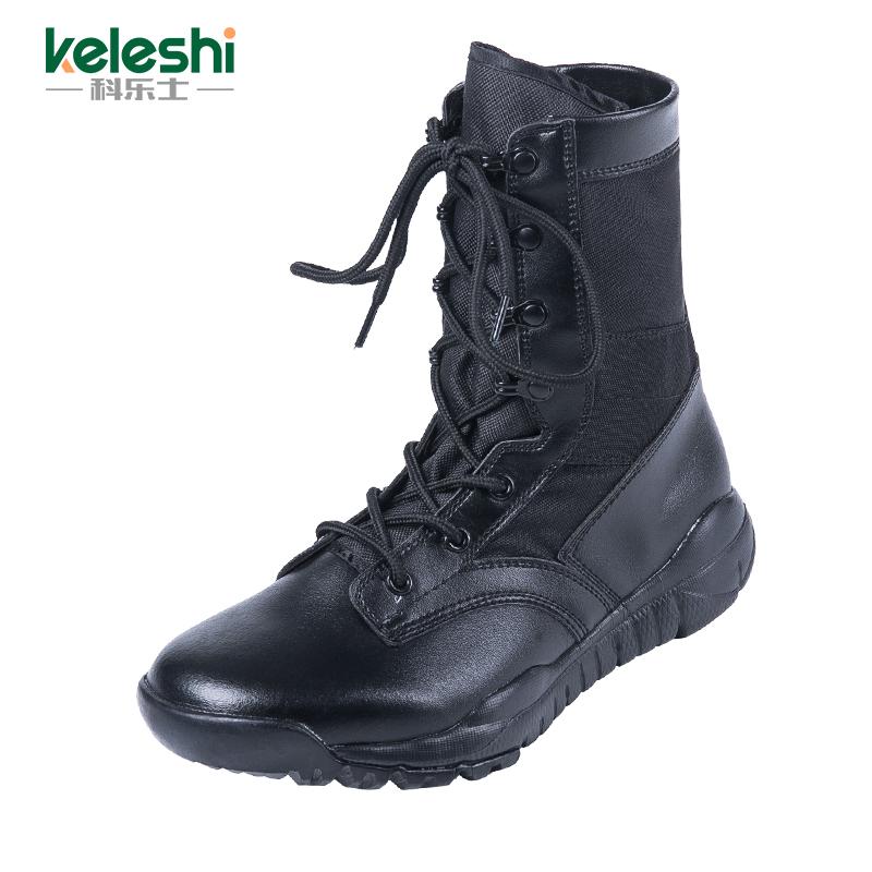 军靴07作战靴战术靴沙漠靴 男女特种兵户外作训登山超轻减震高帮