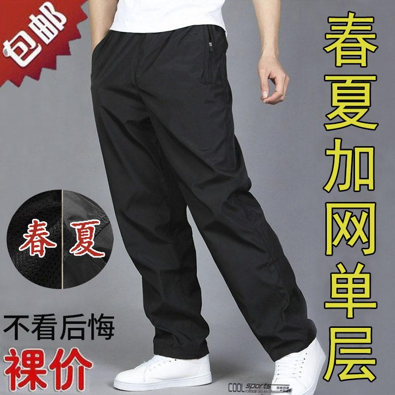 秋冬加绒运动裤男宽松休闲长裤