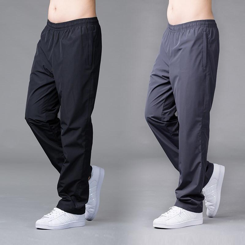 运动裤男秋冬加绒休闲裤直筒卫裤