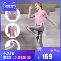 Love spare yoga Suit Sports set women 2018 autumn Winter new network Red Gym running fast dry yoga fashion