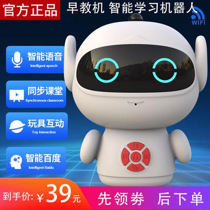 小谷云早教机器人智能wifi益智玩具