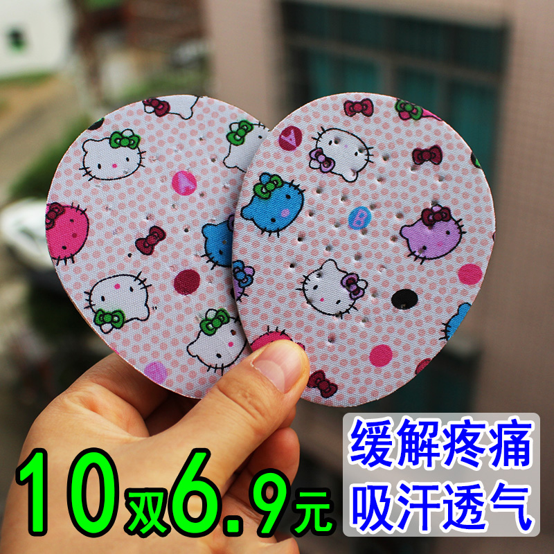 10 pairs of half size pad front palm pad breathable high heel insole half pad small flower anti pain anti slip thin front half pad lady Xia