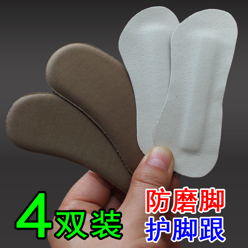 Thickened heel with half size pad, leather heel pad, anti abrasion and non heel, and anti slip patch for thin high-heeled shoes