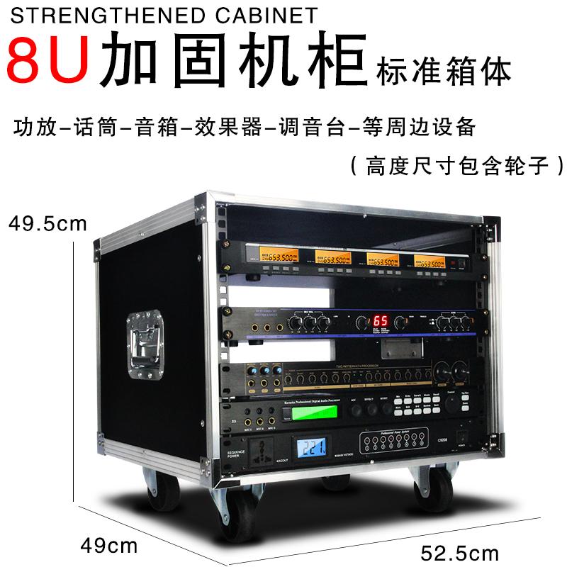 12U16U专业航空箱功放调音台机架8U移动音响机箱6U简易机柜可订做