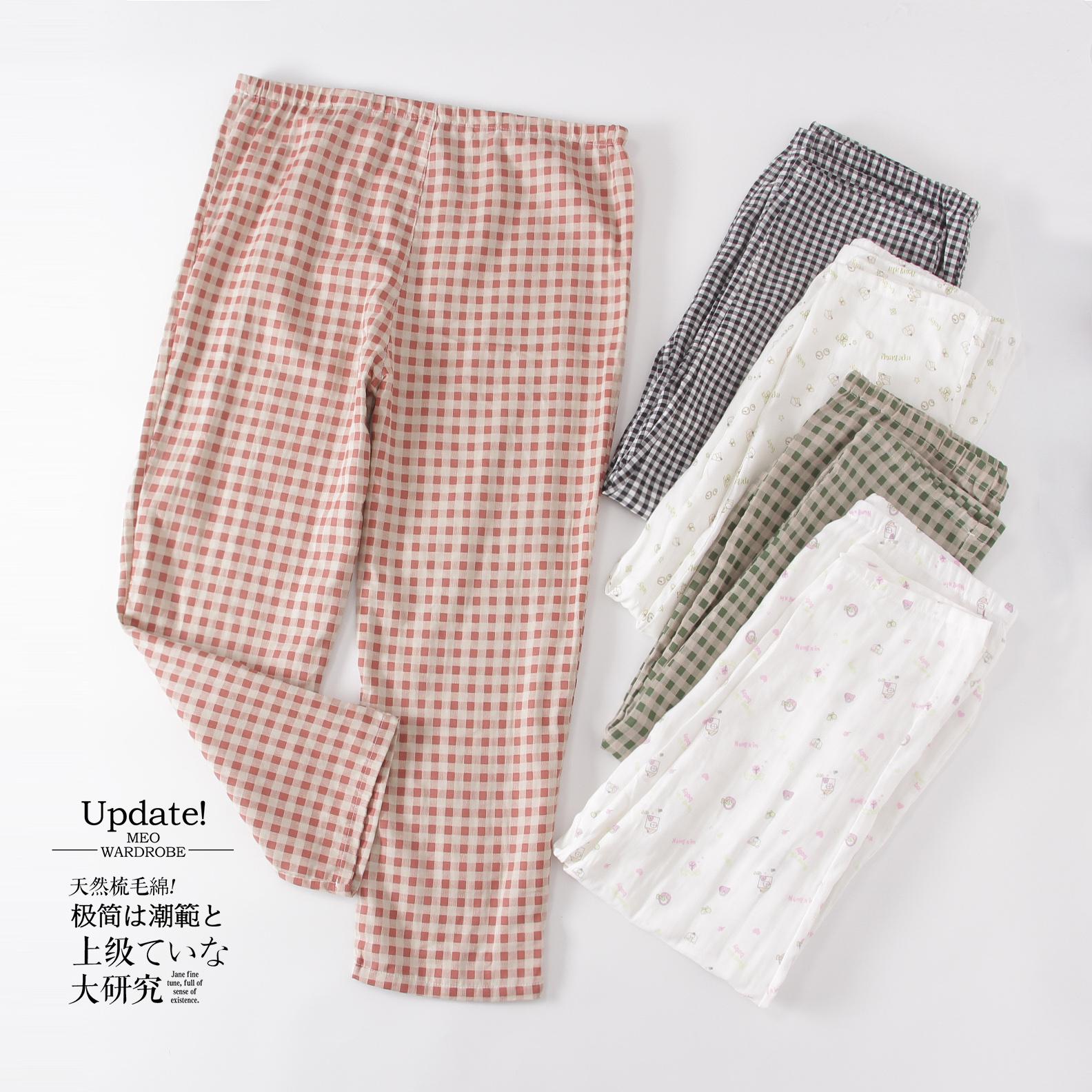 日系全棉纱布透气孕妇家居裤宽松薄纯棉产妇月子裤加长孕妇睡裤
