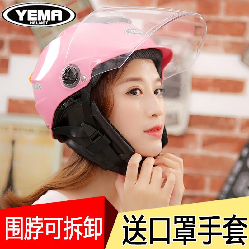 野马头盔女围脖可拆四季通用摩托车安全帽轻便式电瓶车保暖秋冬款