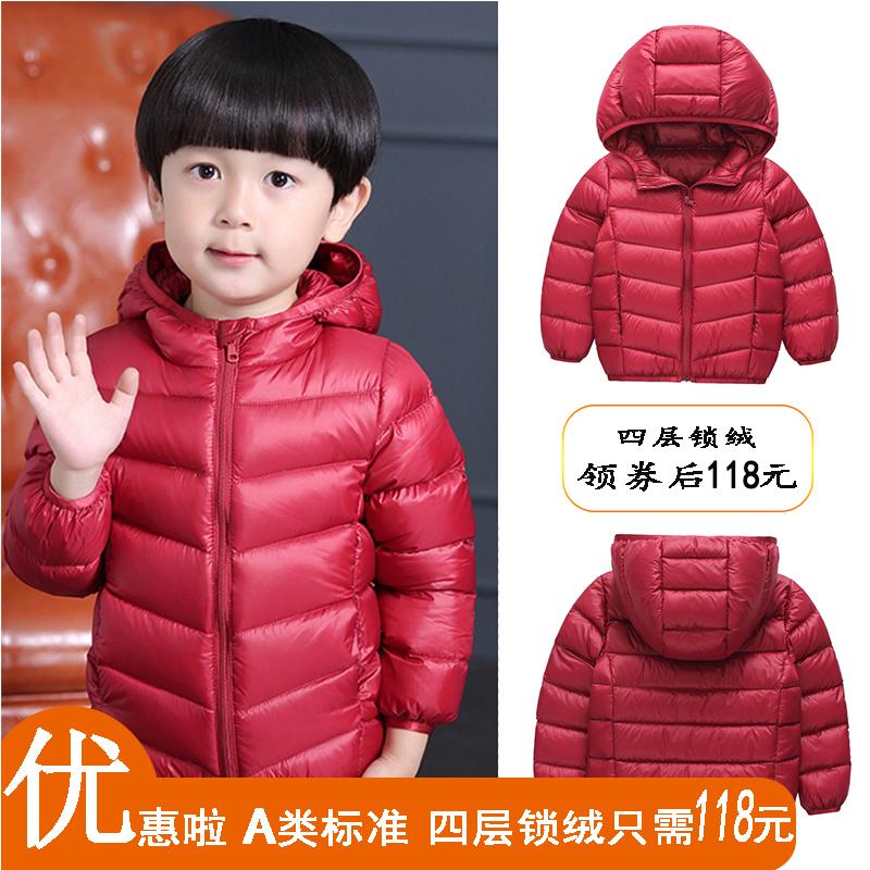 2017 новый ребенок куртка мальчиков девочки ребенок тонкая ребенок утолщённый в дети даже загружен крышка пальто