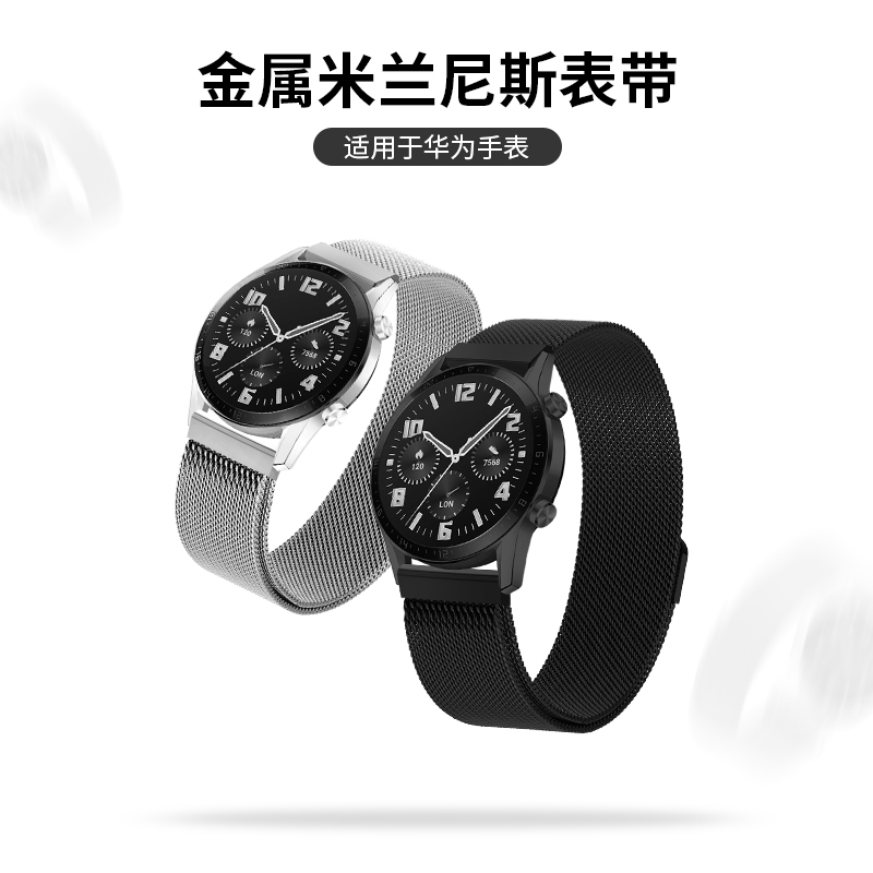 The magnetic band is suitable for Huawei GT glory 2E Samsung wristband watch3 huami s Woven fit Xiaomi wristband