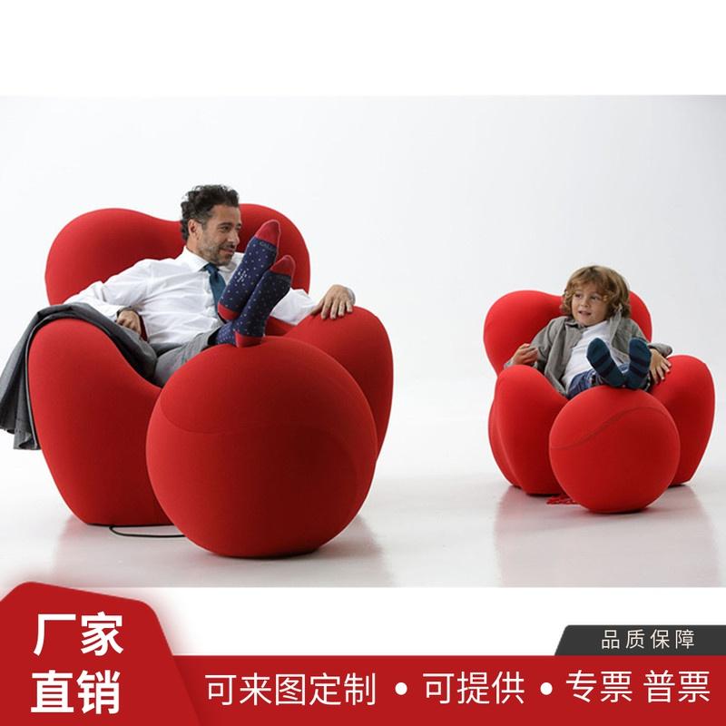 异形拥抱球椅设计师意大利玻璃钢球椅懒人椅躺椅绣球椅别墅泡泡椅