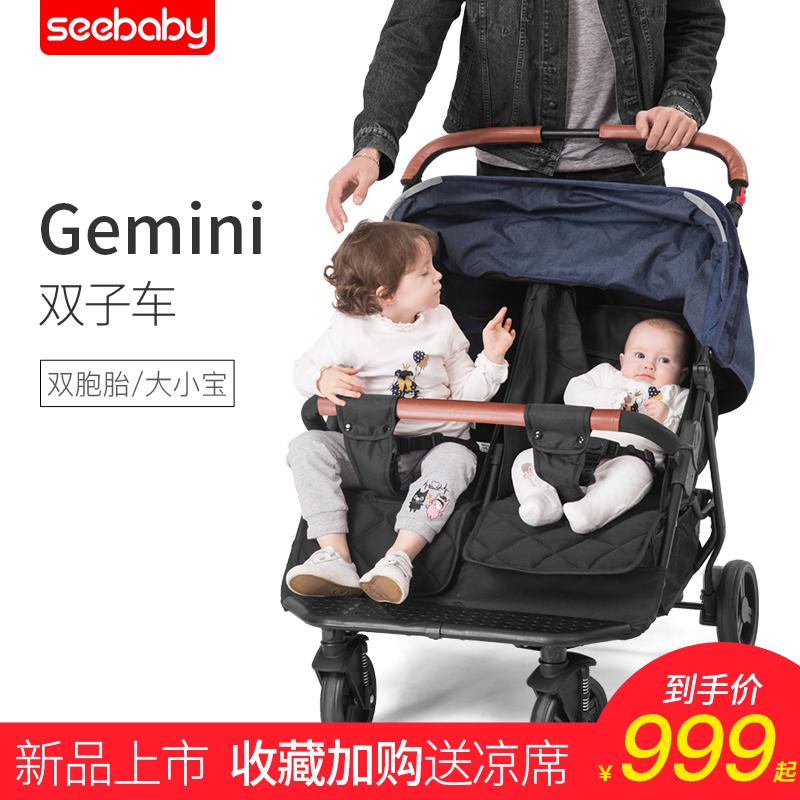 899.00元包邮圣得贝T22双胞胎婴儿手推车可坐可躺折叠双人双胞胎婴儿车BB推车