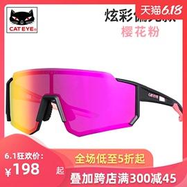 CATEYE猫眼偏光变色骑行眼镜近视男女款户外运动防风沙自行车配件图片