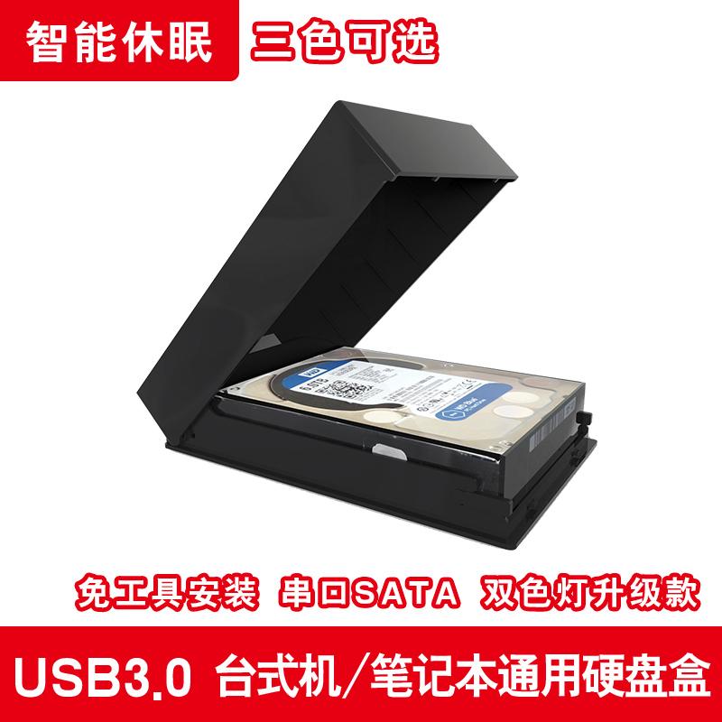 Съёмные жёсткие диски Артикул 540012116696