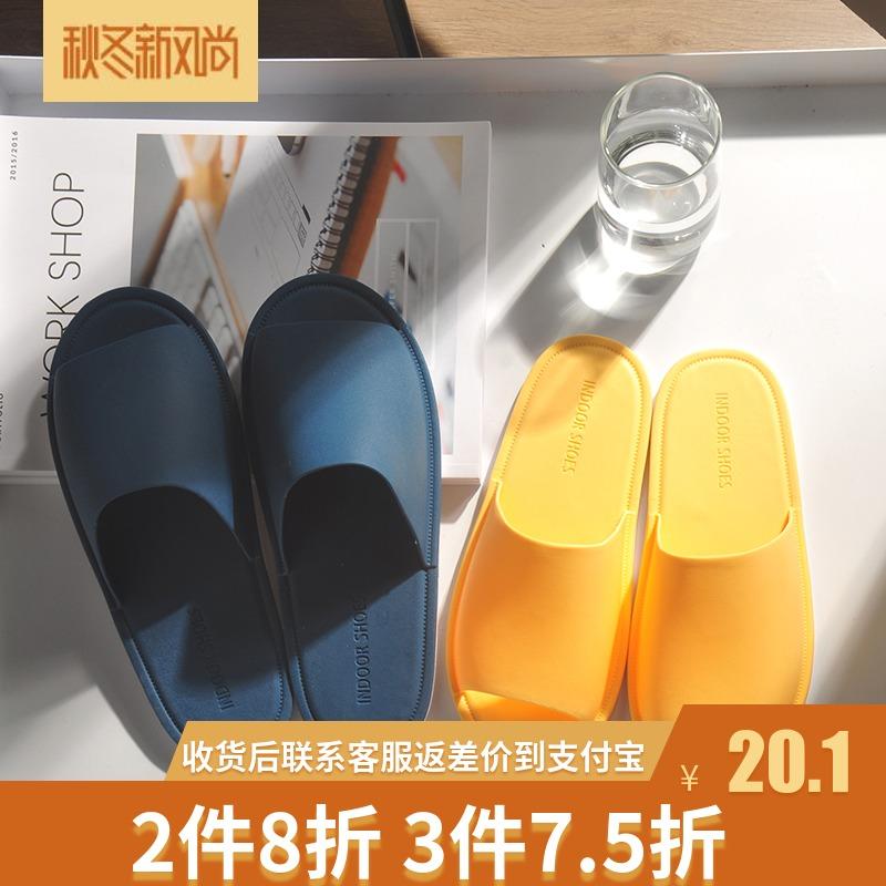 满39.90元可用10元优惠券拖鞋女夏室内防滑软底洗澡日式居家居地板塑料情侣浴室男托鞋家用