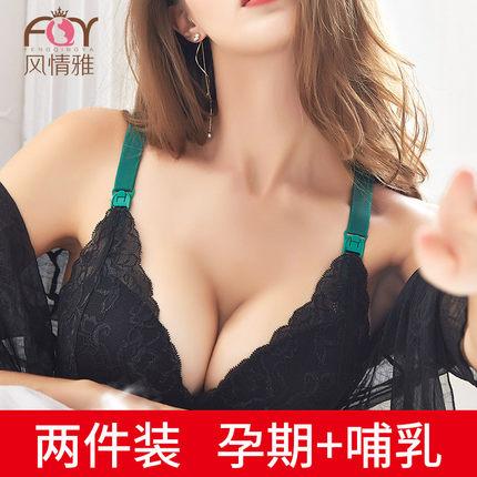 浦哺乳内衣女喂奶防下垂产后聚拢怀孕期孕期胸罩薄款孕妇文胸超薄