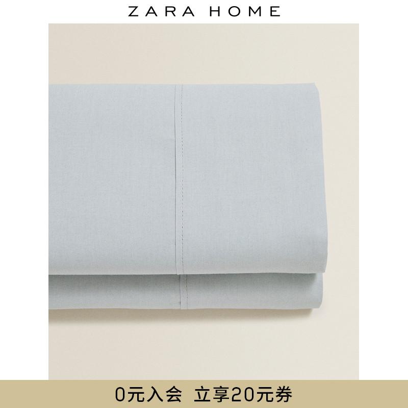 限2000张券zara home珍珠灰纯色单人上层床单