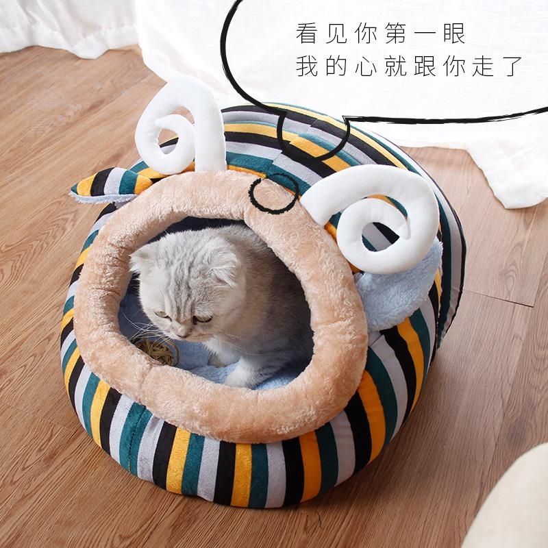 吉仔仔狗窝四季通用猫咪屋别墅封闭式冬季保暖中型犬房子宠物用品