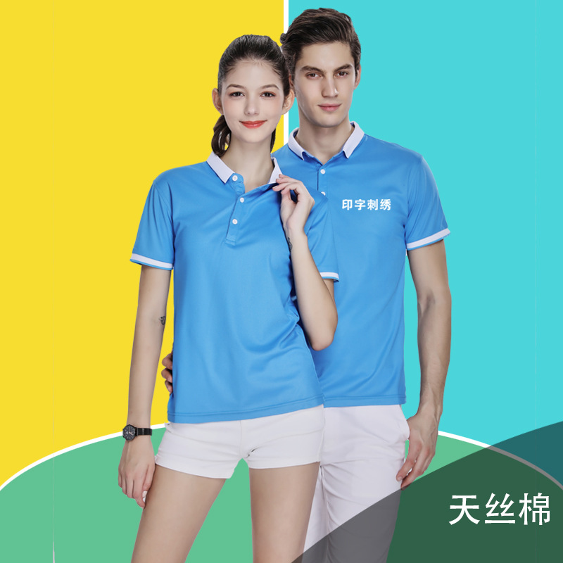 Polo polo shirt with polo collar and polo shirt with polo collar, lapel T-shirt, advertising shirt, short sleeve cultural shirt, customized embroidery