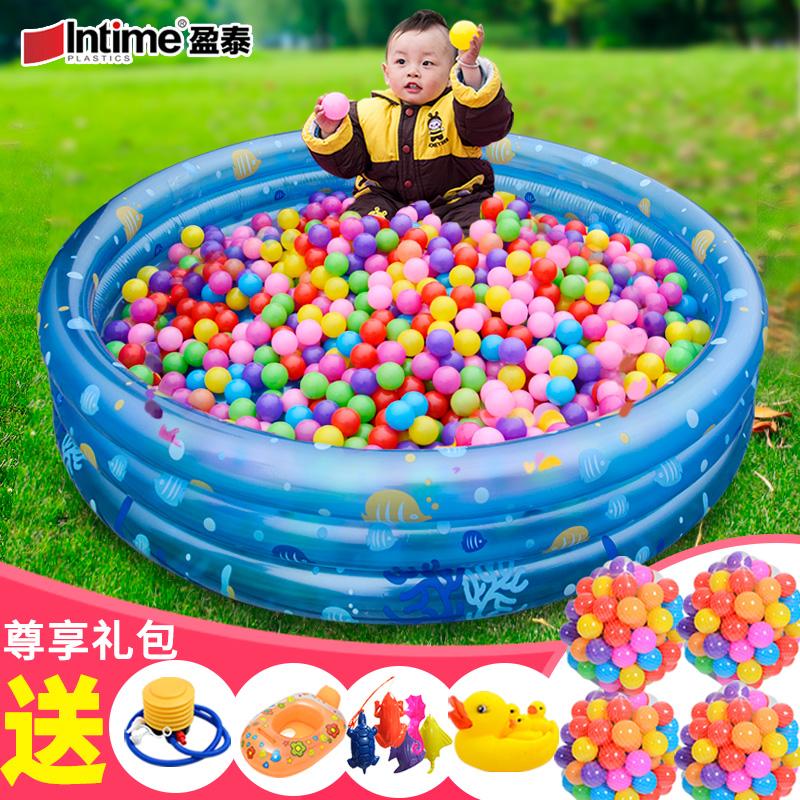 盈泰�和�玩具������~池沙池海洋球池充���河斡境丶矣貌úㄇ虺�