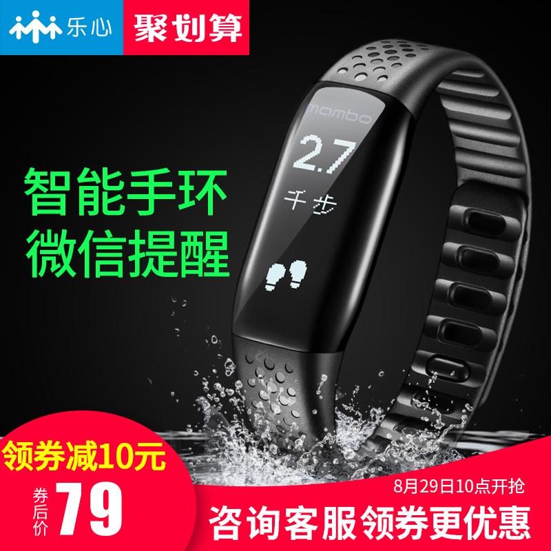 Музыка сердце смартфон кольцо bluetooth движение женщина huawei наручные часы мужчина бег шагомер водонепроницаемый здоровье сяоми 2 яблоко