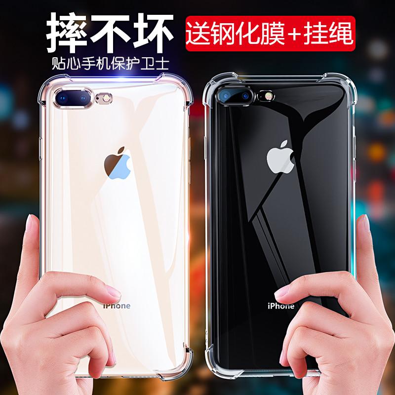 苹果6splus手机壳iphone6保护套6/6s/7/8/plus潮牌新款p透明软硅胶全包防摔5/5s手机套六七八抖音网红男女款x
