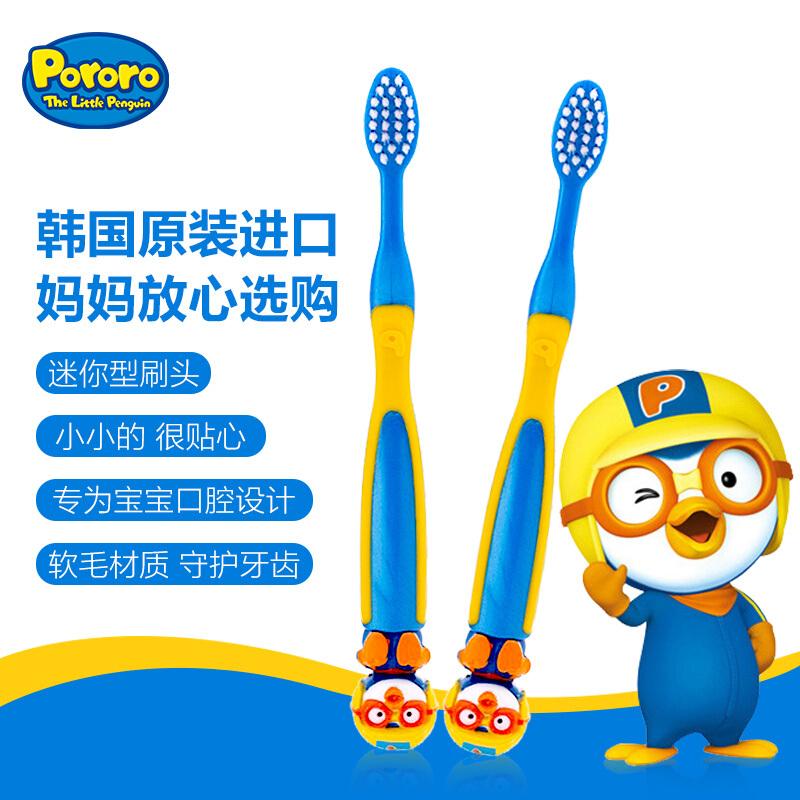 Зубная паста и щетки для детей Артикул 536933059671