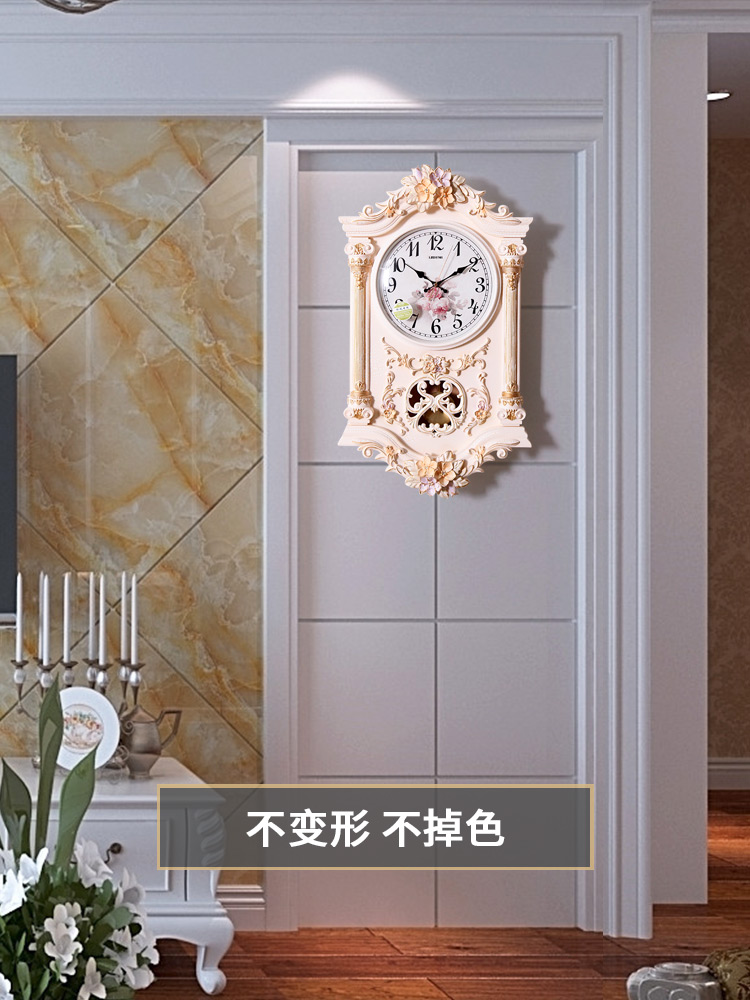 Часы на стену Артикул 643610292555