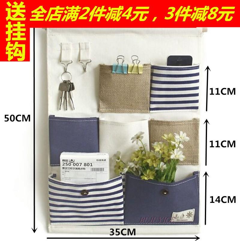 收纳袋挂袋门后挂墙挂式学生宿舍神器手机衣柜置物布艺储物袋挂包