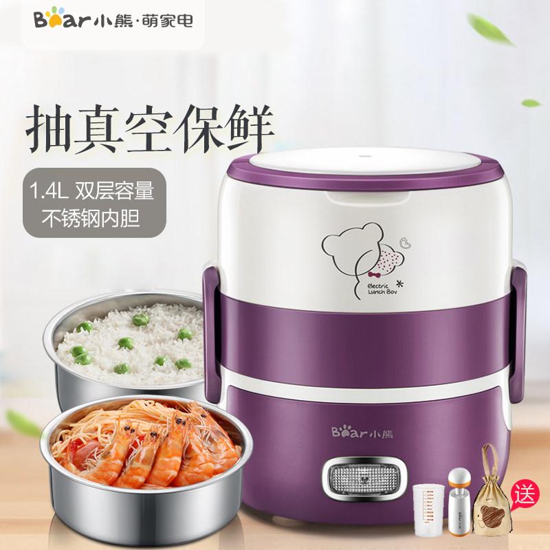 Bear/小熊 DFH-S2116电热饭盒插电不锈钢内胆蒸煮家用可加热饭盒
