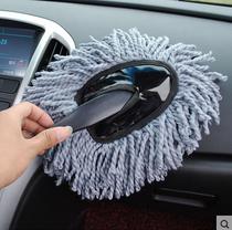 汽车用品迷你车用洗车小蜡拖车内除尘掸子车载小蜡刷清洁刷子