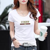 白色t恤女纯棉修身短袖体恤时尚夏季新款百搭半袖打底衫紧身上衣