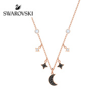 (new) Swarovski duo Mystery Moonlight star Moon romantic woman necklace collarbone chain