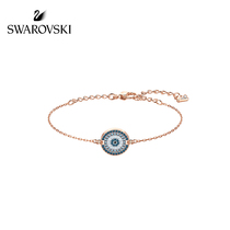 (new) Swarovski Ginger Turkish eye lucky guardian Bracelet Womens Jewelry Accessories