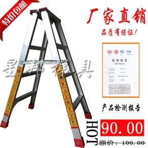 星邦梯具铝合金家用加厚折叠梯子人字梯工程爬梯取货梯仓库楼梯