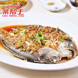 海鲈鱼400g特色菜半成品私房菜自制新鲜冷冻餐饮水产海鲜特产鲈鱼图片