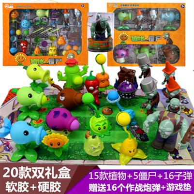 假一赔十幼儿童趣味2-3-4-5-6岁7益智玩具