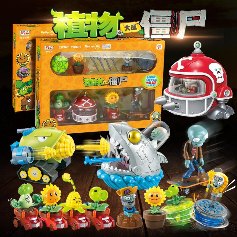 100片木质植物大战僵尸益智恐龙幼儿童玩具4-5-6-8-10岁拼图铁盒热销0件假一赔三