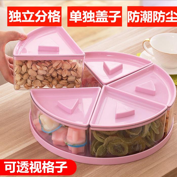 北欧客厅茶几桌面分格带盖密封干果盒结婚防潮糖果零食瓜子收纳盒