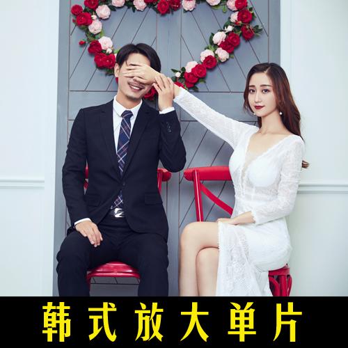2020年新品婚纱影楼室内韩式放大样片单片情侣主题写真实景样照