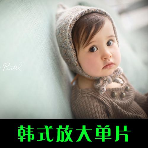2020年韩式宝宝放大样片2周岁男宝宝主题实景样照影楼摄影